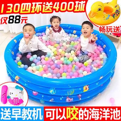 充气儿童海洋球池围栏室内家用宝宝波波池彩色球球小孩玩具1-2岁