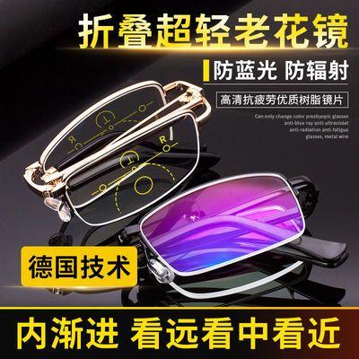 71903/折叠老花镜男远近两用智能多焦点高清防蓝光便携带超轻老花眼镜女