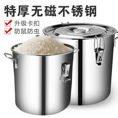 304不锈钢米桶储米箱防虫防潮面桶5030斤大米缸家用密封装米桶
