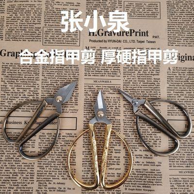 张小泉指甲剪家用不锈钢合金指甲剪刀修甲剪美甲剪去死皮脚趾甲剪