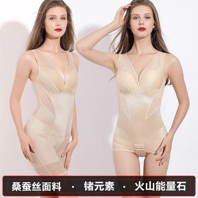 美人G计塑身衣正品产后收腹提臀减肥燃脂束身瘦身连体美体衣薄款