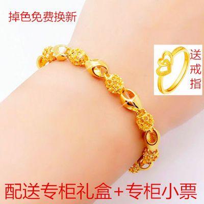 送戒指越南镀沙金黄金手链女时尚饰品转运珠玲珑手镯四叶草新品