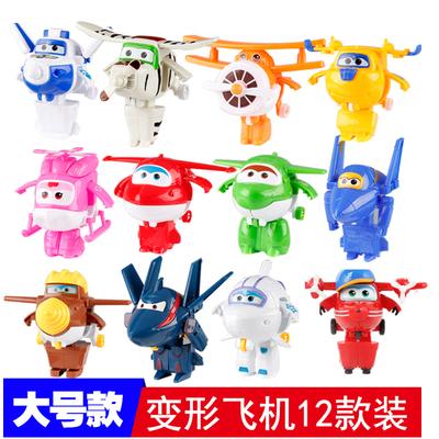 【超级飞侠玩具】超级飞侠第五季乐迪大号变形机器人模型套装全套