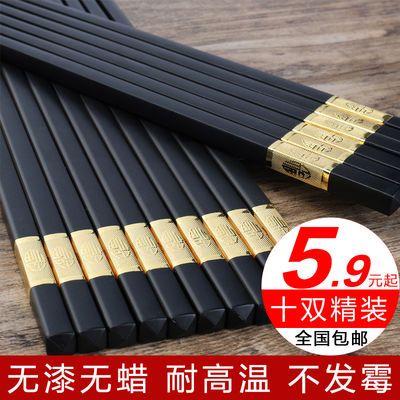 耐高温不发霉合金筷子10双装家用型饭店餐厅用筷防滑不变形不褪色