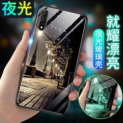 vivoiQOO手机壳vivoiQOONeo夜光保护套vivoiqoopro玻璃壳抖音同款