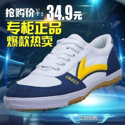 青岛双星高级乒乓球鞋透气防滑牛筋底训练鞋运动鞋男女鞋乒羽毽球