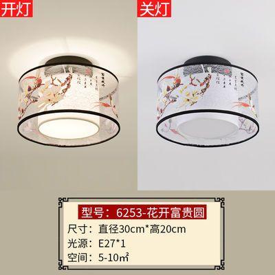 新中式吸顶灯餐厅过道走廊灯客厅入户玄关灯现代简约卧室阳台小灯