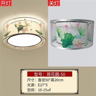 新中式吸顶灯卧室灯现代简约温馨浪漫房间阳台过道中式LED客厅灯
