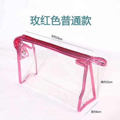 透明化妆收纳包袋女便携小号防水多功能大容量旅行塑料洗漱包