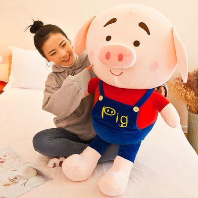 猪小屁公仔毛绒玩具生日礼物女生可爱玩偶布娃娃抱枕可爱猪公仔主图