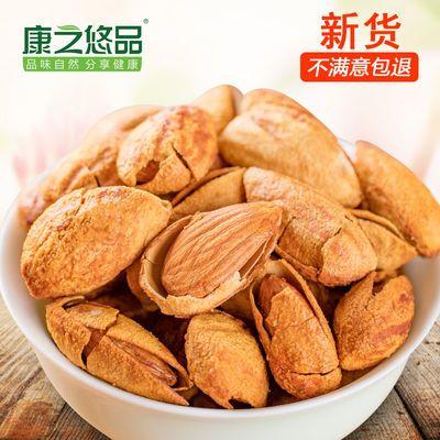纸皮巴旦木含罐500g杏仁干果坚果零食大礼包类批发1000g250g50g