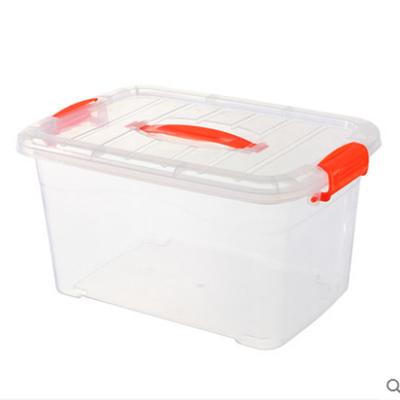 加厚特大号收纳箱塑料周转箱透明收纳箱被子衣物整理储物箱