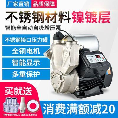增压泵家用全自动静音自来水智能加压热水器管道太阳能抽水自吸泵