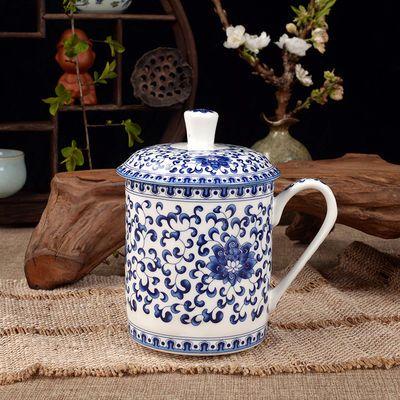 景德镇陶瓷茶杯带盖个人办公会议杯骨瓷杯大号青花瓷杯子水杯家用