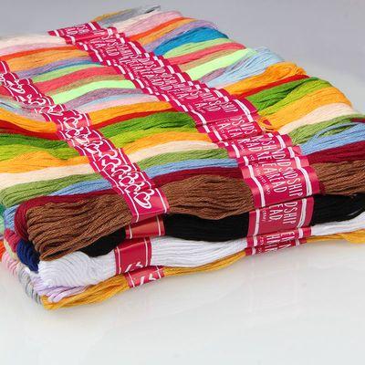 盒装十字绣线刺绣线 绣花线手工的棉线刺绣棉绣花十字绣线主图