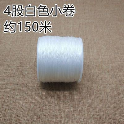 包邮专用穿珍珠项链挂绳串珠的线项链绳手工编织线白色股线