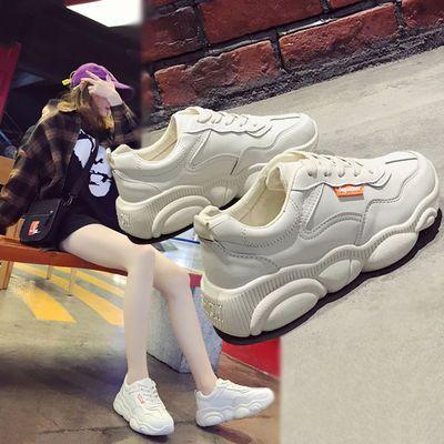 小熊鞋底原宿老爹鞋网面透气鞋子女韩版百搭学生运动休闲小白鞋女