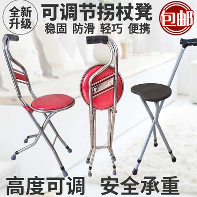 子老年人拐杖椅四脚多功能折叠带坐四脚角拐棍手杖凳老人拐杖凳
