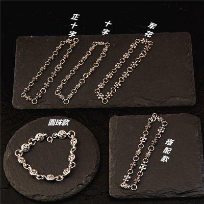 克罗心复古男女手链chrome hearts经典细 十字架军花学生生日礼物