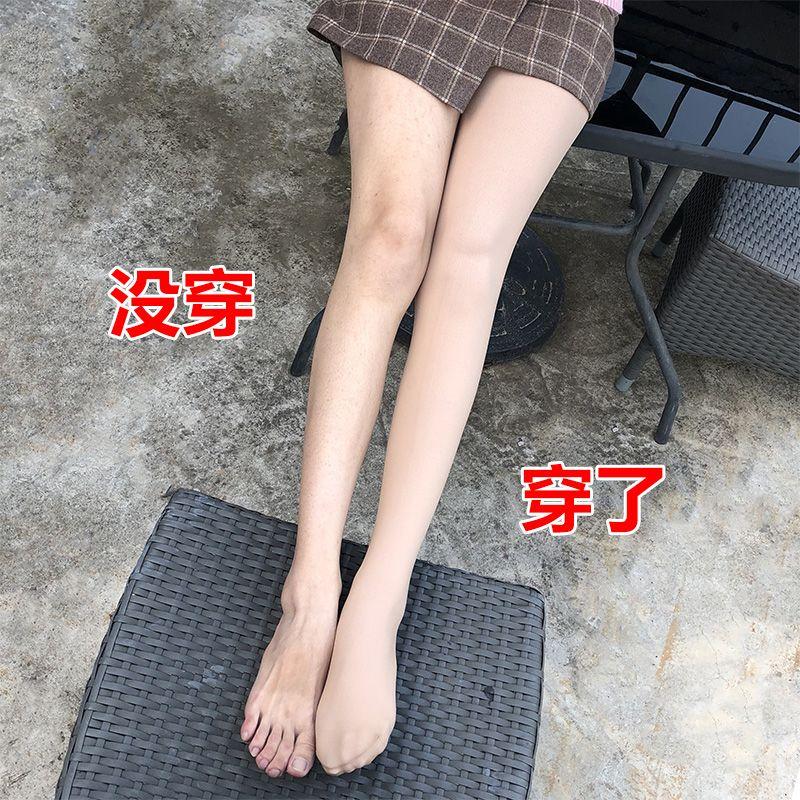 正品神奇菠萝袜打底裤女秋冬外穿袜子女连裤袜丝袜女防勾丝夏季薄