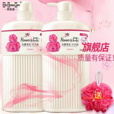 正品法国香氛沐浴露家庭装香水持久留香味洗发水去屑套装男女士