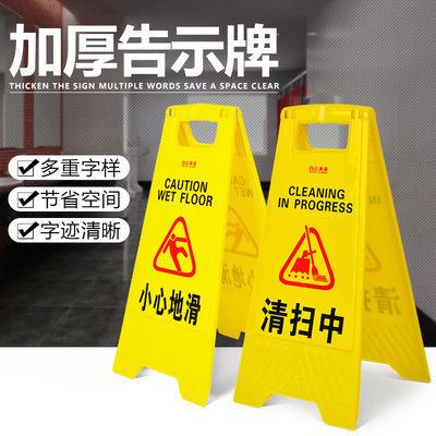 a字牌加厚警示牌泊车禁止塑料请勿告示牌四方路锥小心地滑