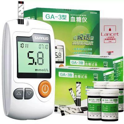 正品GA-3血糖试纸条家用测量血糖仪器血糖测量仪ga-3医用糖尿病