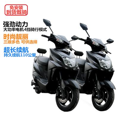 全新电瓶车电动车60V72V男女两轮成人踏板车电摩尚领电动摩托车