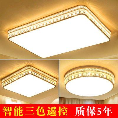 客厅灯led吸顶灯卧室灯具灯饰简约现代长方形客厅灯具圆形房间灯
