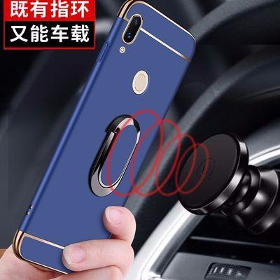 [磁吸新款]红米Note7手机壳小米RedmiNote7保护套防摔全包男女款