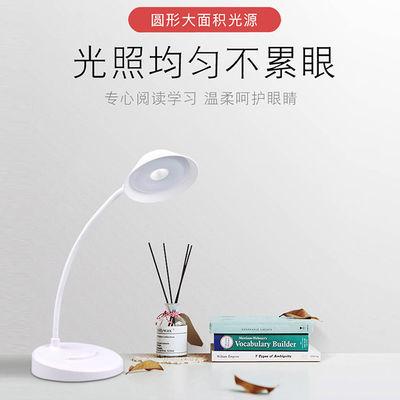 小台灯可充电 led护眼学习卧室床头灯书桌学生写字宿舍阅读保视力