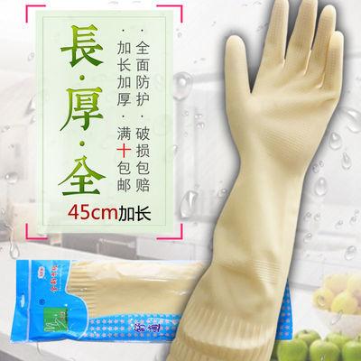 加长洗碗橡胶防水手套加厚洗衣服厨房清洁家务乳胶胶皮手套耐用