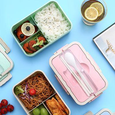 可微波饭盒小麦保温饭盒学生三格便当盒女手提带盖保鲜上班族餐盒