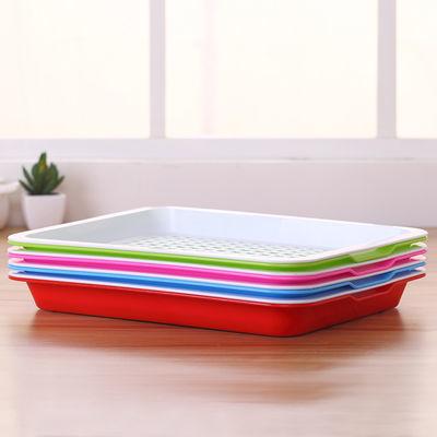 盘沥水盘现代客厅创意放茶杯杯盘水杯盘水果盘装果盘家用茶盘托【3月17日发完】
