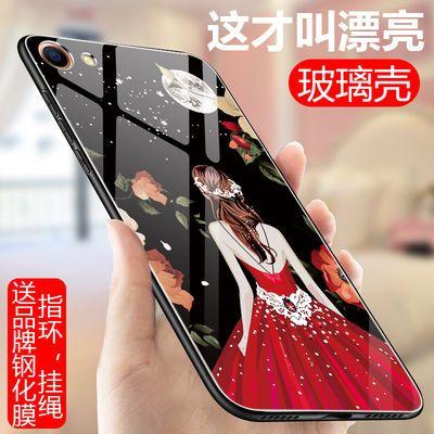vivox9手机壳9s/x9plus保护套vivox9splus女款玻璃镜面全包防摔男