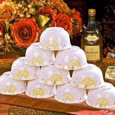 景德镇陶瓷米饭碗10个装家用碗筷勺套装碗勺中式喝汤碗金钟碗套装