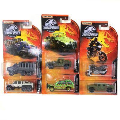 MATCHBOX火柴盒侏罗纪世界电影同款小车 摩托恐龙卡车悍马奔驰G63
