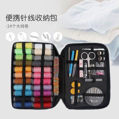 旅行小针线盒套装女学生宿舍用针线包便携式小型家用手缝迷你手工
