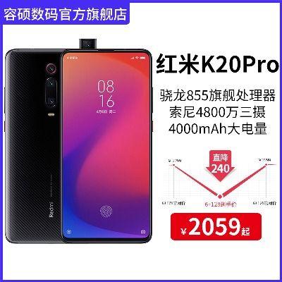 【全新國行帶票】小米紅米K20pro手機全網通4G雙卡雙待游戲手機