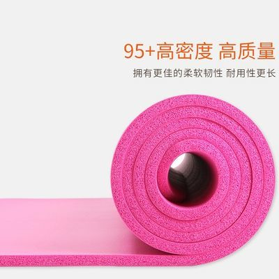 【全新正品】瑜伽垫加宽加厚90宽健身垫子无气味初学者男女士防滑【2月25日发完】