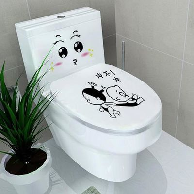 画坐便贴可爱卡通自粘装饰墙贴卫生间浴室可移除防水马桶贴纸贴