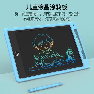 画板儿童写字板液晶手写板画画板玩具可擦黑板墙家用小黑板涂鸦板主图
