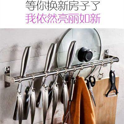 收纳架厨房挂杆挂钩304不锈钢免打孔刀架具5排勾锅盖壁挂架菜板架