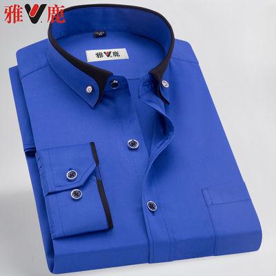 秋季商务休闲男士长袖衬衫扣领纯色修身免烫衬衫弹力布打底衬衣男