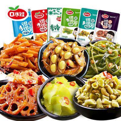 口水娃莲藕萝卜酸豆角莴笋海带丝毛豆小吃零食下饭菜咸菜批发15包