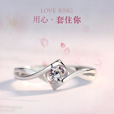真爱永恒情侣求婚戒指心形钻戒时尚网红同款