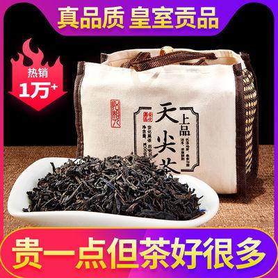 湖南安化黑茶天尖散茶正宗 怡湘人安华黑茶特产陈年天尖茶叶1kg