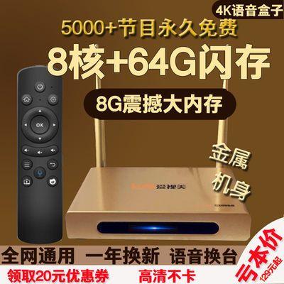 全网通64G八核高清8G无线网络电视机顶盒wifi家用电视盒子播放器