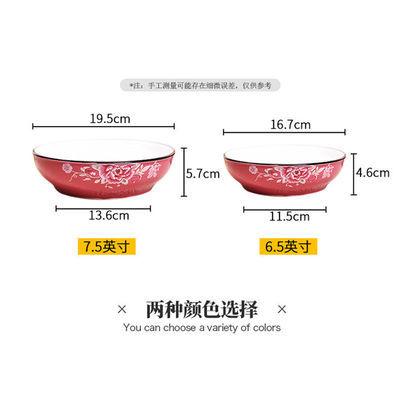 4个装深盘家用陶瓷盘6.577.58英寸利比盘汤盘饭盘碗盘餐具套装