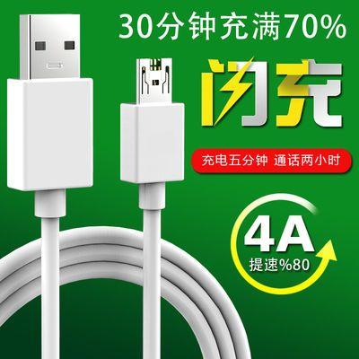 适配于oppor11闪充数据线r7r9sr9plus a79快充手机闪充安卓充电线